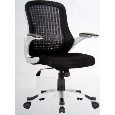 Emel Bucket Ergonomic Mesh Swivel Office Chair