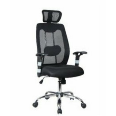 Emel Ventilated Executive Ergonomic Mesh & Fabric Swivel Office Chairs
