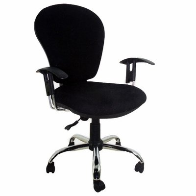 Peach Secretary Swivel Metal Base Office Chair - Black
