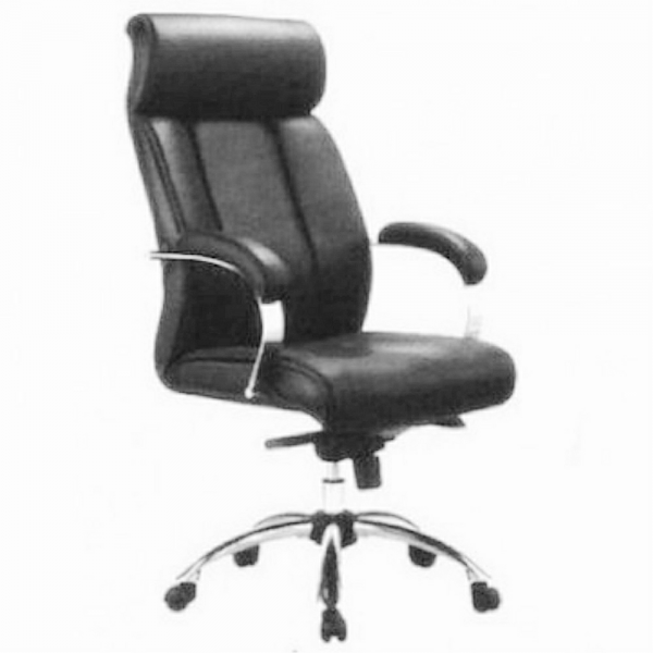White House  Executive leather swivel office Chair