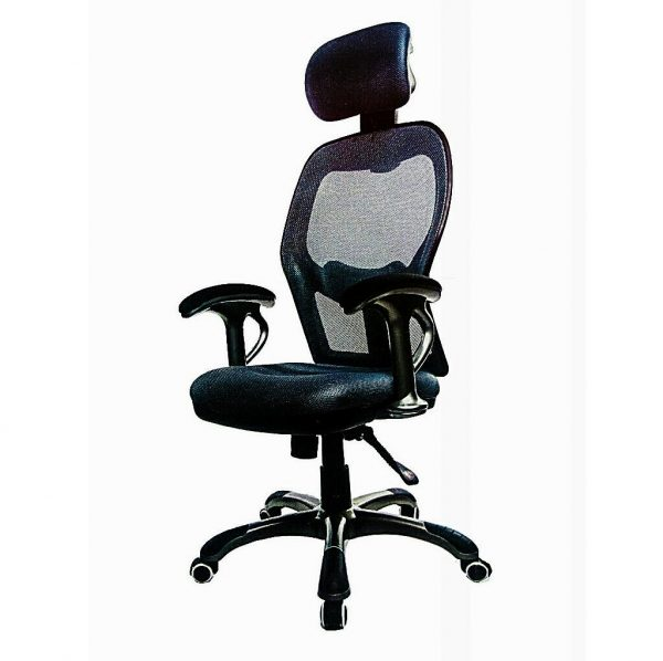 Airated Executive Mesh Ergonomic Swivel Office Chair