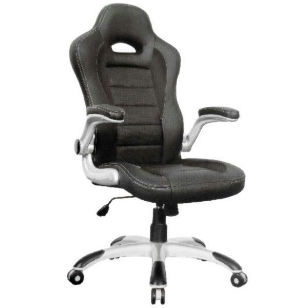 Matrix Executive Swivel office Chair