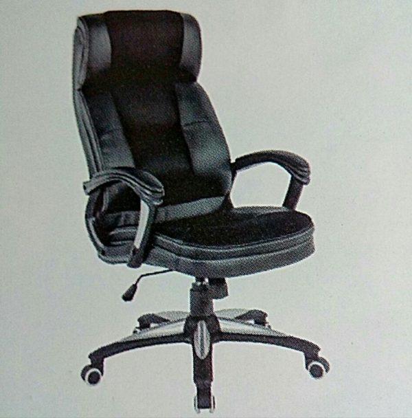Premium Prado Executive Swivel Office Chair