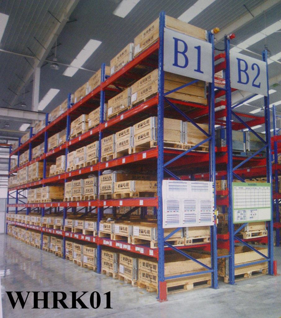 Warehouse Pallet Racking -Super Heavy Duty